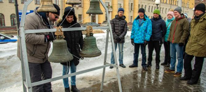 Воспитанники центра духовного попечения посетили концерт колокольного звона